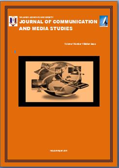 Nnamdi Azikiwe University Journal of Communication and Media Studies Cover Image